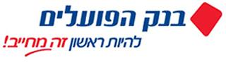 לוגו- בנק הפועלים